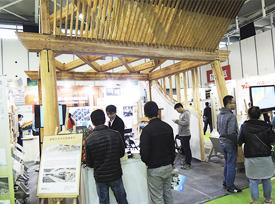 南京绿色建筑展会