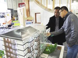 南京绿色建筑展会展品
