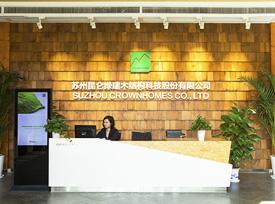 办公室一楼前台