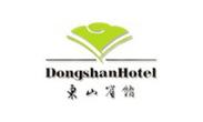 昆仑绿建木结构客户:苏州东山宾馆