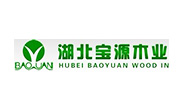 昆仑绿建木结构供应商:宝源木业