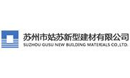 昆仑绿建木结构供应商:姑苏建材