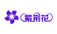昆仑绿建木结构供应商:紫荆花